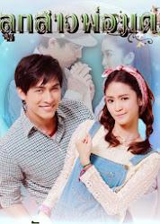 Look Sao Phor Mod - Định Mệnh (Phim Thái Lan)